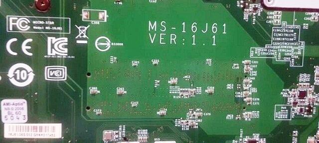 MS-16J61 Bios