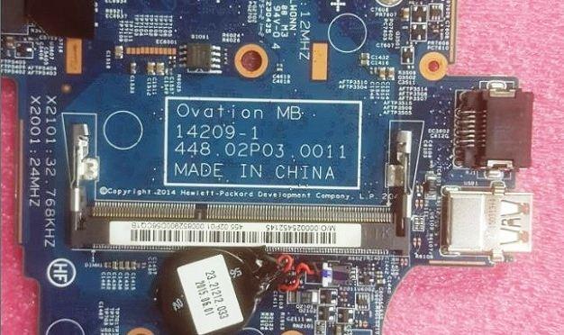 HP EliteBook 810 G3 bios
