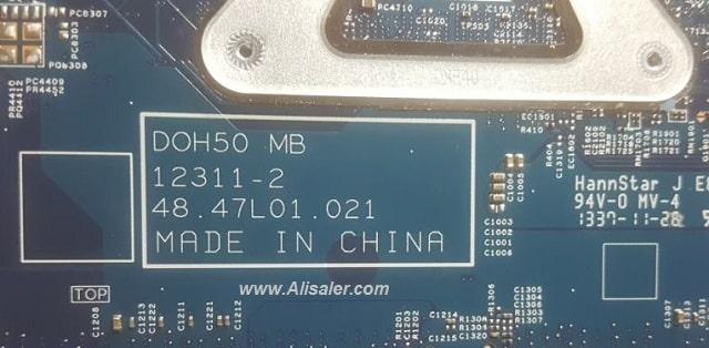 Dell Inspiron 15 7537 DOH50 12311-2 bios