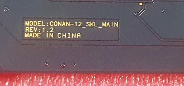 CONAN-12_SKL_MAIN bios