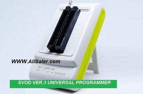 SVOD3 PROGRAMMER software